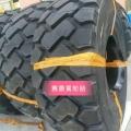 前進 23.5R25 礦山花紋 鋼絲輪胎