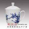 骨瓷辦公杯茶杯陶瓷水杯帶蓋商務介杯陶瓷杯會議杯