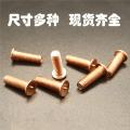 鋁拉鉚螺母 六角m3壓鉚螺母多少錢