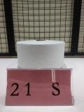 環錠紡針織用紗21支32支40支45支