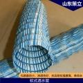 供應鋼塑彈簧軟式透水管 支持定制