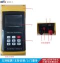 NDHLS-100A手持式回路電阻測試儀