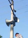 雋聲村村通廣播器材廠-無線遠距離預警廣播設備