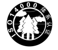辦理肇慶ISO27000認證服務,iso九大步驟