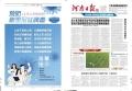 專業印刷報紙報刊