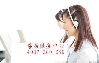 武汉/武汉史密斯热水器厂家维修客服电话