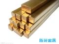 HFe58-1-1銅材近期圓棒資訊標準
