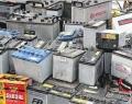 免費上門高價求購電瓶鞍山回收各種廢舊電池UPS