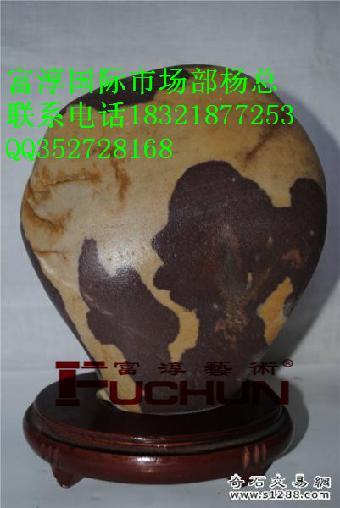 奇石鉴定拍卖网,上海富淳国际高端艺术品鉴定交易