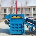 立式油桶压包机小型废旧纸壳编织袋压包机设备