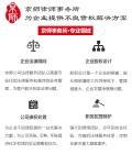 北京执行律师_一审输了怎么办_王国祥律师