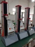 钢纤维拉力测试机