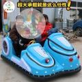 廣東陽江彩燈兒童玩具車電瓶碰碰車多功能趣味多多