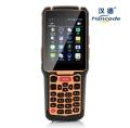 成都漢德提供3.5寸帶手持PDA,條碼掃描RFID