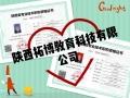 2021年陜西省工程師職稱申報隨時聯系