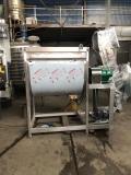 工業攪拌機不銹鋼臥式槽型混合機粉狀粒狀加熱拌料機