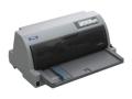 專業維修愛普生打印機,復印機維修中心,上門維修電話