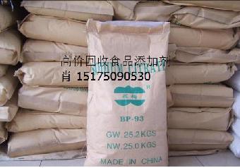 北京回收库存过期果胶,桃胶