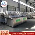 中科圣創豆腐機多功能廠家 多功能豆制品設備質保十年