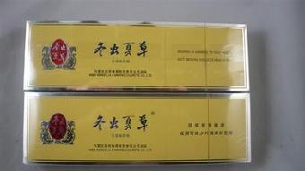 北京收购冬虫夏草香烟哪里合适回收冬虫夏草烟