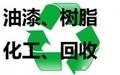 新鄉回收購CPE誠信第一