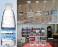 礦泉水標簽瓶標桶標玻璃水標簽設計印刷加工定制