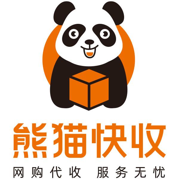 南京百米需供應鏈管理有限公司