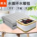 取暖小家電水暖毯