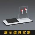 TWS藍牙耳機展示架亞克力透明耳機托架支架底座廠家