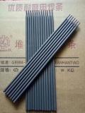 堆焊螺旋D708碳化鎢合金耐磨焊條