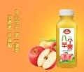 蘋果醋飲料350ML12瓶裝廠家貼牌ODM加工