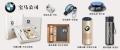 毕节礼品印广告贵州纪念品定做年会促销开业周年庆礼品