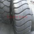 14.00-20 黃河填充輪胎 礦山礦井輪胎