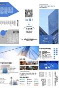 深圳掃碼共享充電器供應商