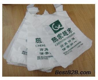 订做塑料方便袋南京塑料方便袋金泰塑料包装采购查看