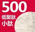 日本進口狀元魚膠原蛋白肽具有美白效果