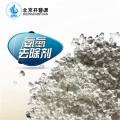 陽泉供應氨氮去除劑 氨氮降解去除快速達標廠家直銷