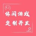 南京当地正规棋牌游戏APP小程序开发选天游互动