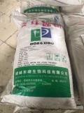 上海求購麥芽糊精回收麥芽糊精