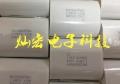 供應美國CDE無感吸收電容940C8W1P5K-F