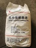 深圳回收聚酯树脂