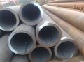 無錫16Mn厚壁無縫鋼管生產廠家