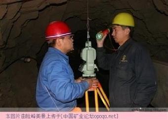 矿山测量专业单位泰安环宇测绘公司图矿山测量
