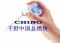 供應日本CHINO熱電偶(TC)Pt-Co