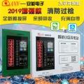 觸摸屏電動車充電站 小區智能充電站 刷卡掃碼充電站
