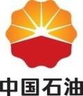 汕头市工厂专用380重油供应价格