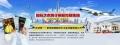 深圳2019年新出炉的零风险拍卖正规鸡血石拍卖最高赔率公司