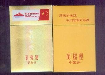 回收黄鹤楼中国梦香烟黄鹤楼中国梦回收价格