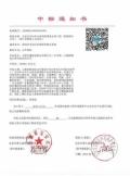 深圳快速報名考建筑電工焊工考證培訓上崗