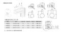 口罩機鋁型材輸送線框架配件_內置連接件批發